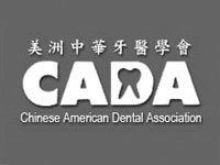 Image: Chinese American Dental Association